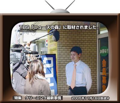 18_TBS